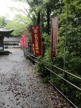 岡山の金刀比羅神社