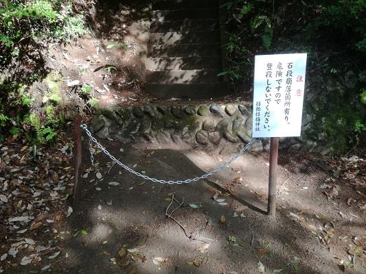 サムハラ神社奥の宮 旧跡地2