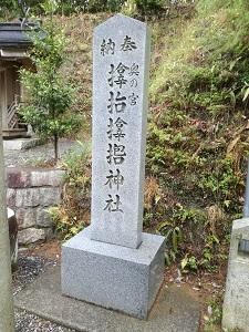 サムハラ神社 奥の宮