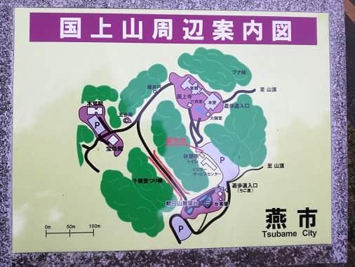 国上寺 案内図