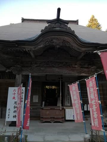 国上寺拝殿