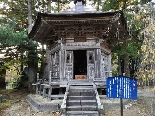 国上寺の六角堂 縁結び