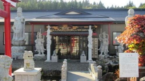 秋田県で霊視鑑定・除霊するなら高尾山 日蓮寺 助体院
