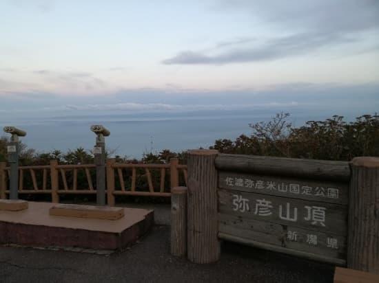 弥彦山は仕事運に良いパワースポット!彌彦神社でお水取り