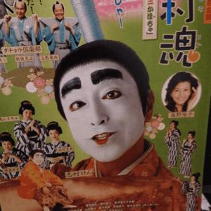 志村けんさんの魂の霊視とスピリチュアル