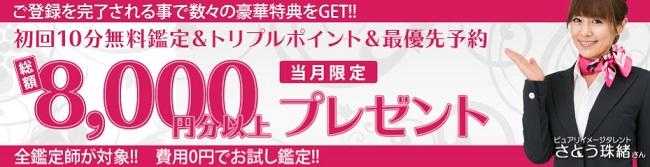 お悩み相談サイト1