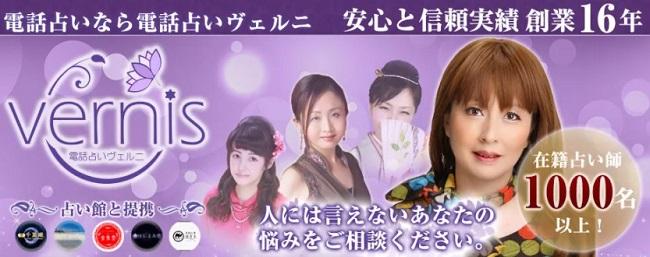 お悩み相談サイト3