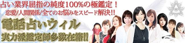 お悩み相談サイト2