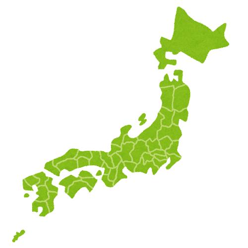 都道府県魅力度ランキングについて!〇〇県が低過ぎる。